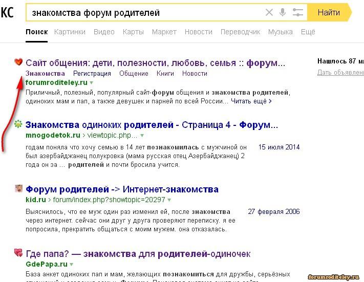 сайт мамба знакомства сномером замужних женщийн ульяновск