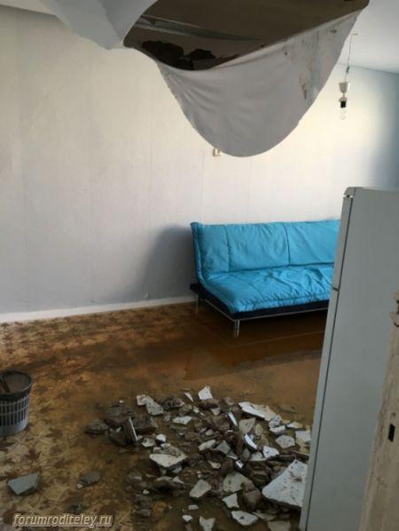 затопило квартиру по вине соседей